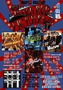 Rock'nRoll Fighters