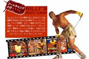 Billy's Boot Camp 九州隊
