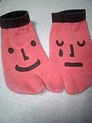 可愛い靴下愛好会