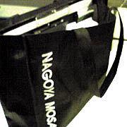 ナゴヤモザイクの袋