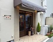 4〜6人で食事会@東京・横浜