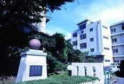 静岡市立西奈中学校