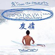 Toruman