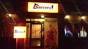 肉食系居酒屋Baccano!