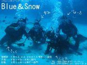 BLUE&SNOW
