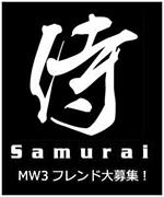 PS3MW3東海フレンド募集!!