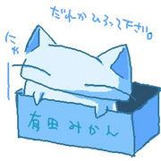 柚月作品 大好きヾ('□'*)ノ!