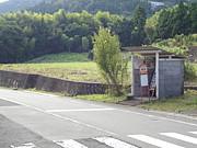 東伊豆富戸の産廃施設を考える