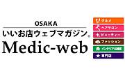 MEDIC-WEB(大阪地域サイト)