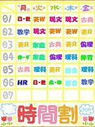 3愛☆平澤組(∀)