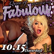 10/15 SAT Fabulous@11onzieme