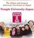 �ƥ�ץ���� Temple University
