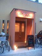 cafe ru・ber カフェ ル・ベル