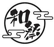 H20年度上野学園学園祭実行委員