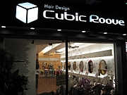 Cubic Roove