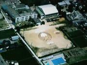 大沢野町立大久保小学校