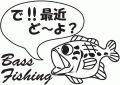 で!!最近ど〜よ?(゜□゜;)!?