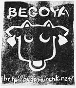 BEGOYA