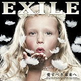 EXILE Heavenly white