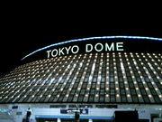 東京ドーム・東洋ビル
