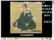 ニコニコ動画替え歌歴史シリーズ