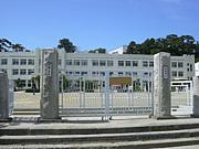 石巻市立門脇小学校