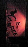 BAR GOREE(ゴレ)