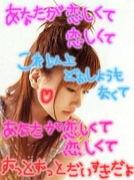 ♡ 恋する乙女♡