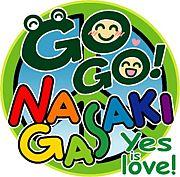 GOGO! NAGASAKI