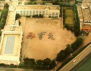 江戸川区立瑞江中学校