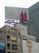IPS COSMETICS