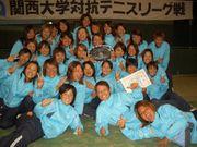 園田学園女子大学テニス部