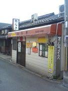京都。伏見の激ウマの店。