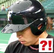 小谷野選手のヘルメット