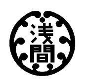 浜松市立浅間小学校 -学びの池-