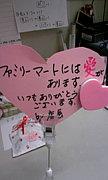 FM松岡室店の作戦会議