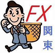 関東★初心者限定FX勉強コミュ