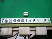 FLY麻雀格闘倶楽部