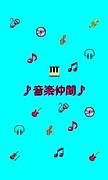 """広島オフ会LIVE""""音楽仲間"""""""