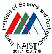 NAIST奈良先端大 2012年度入学生