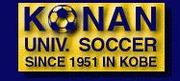 甲南大学サッカー部