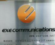 元EXEチーム