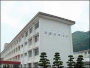 長崎県 清峰高校(旧 北松南)