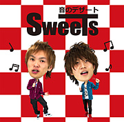 SWEETS★