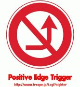 PET-[Positive Edge Trigger]