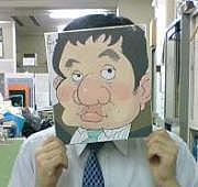 2-E 吉プー先生!!