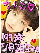 加藤カレン'09生誕祭企画