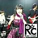 Rusty☆crown ファンクラブ