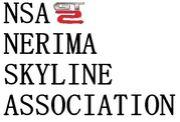 練馬スカイライン協会