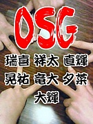 I★OSG〜大府最狂軍団〜